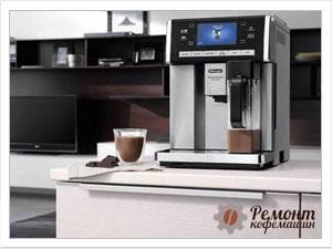 Как предотвратить поломку кофемашины Delonghi?