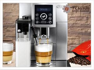 Как происходит ремонт кофемашины Delonghi?