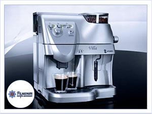 Ремонт кофемашины Spidem в сервисном центре